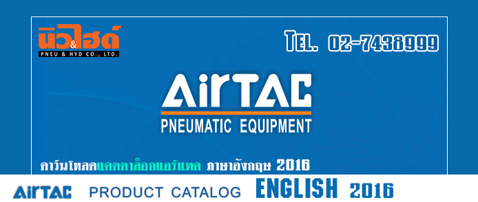 AirTAC Catalog English 2016