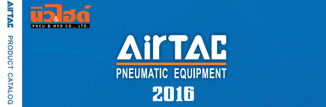 catalog AirTAC English 2016